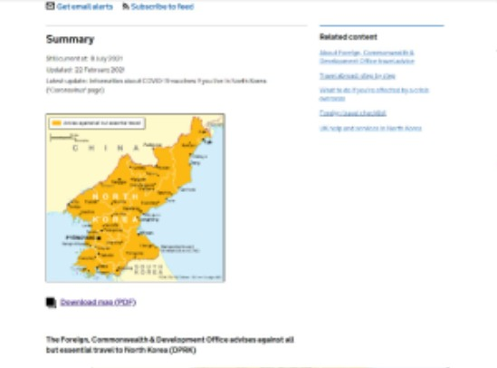 영국정부-북한지도시정후.jpg