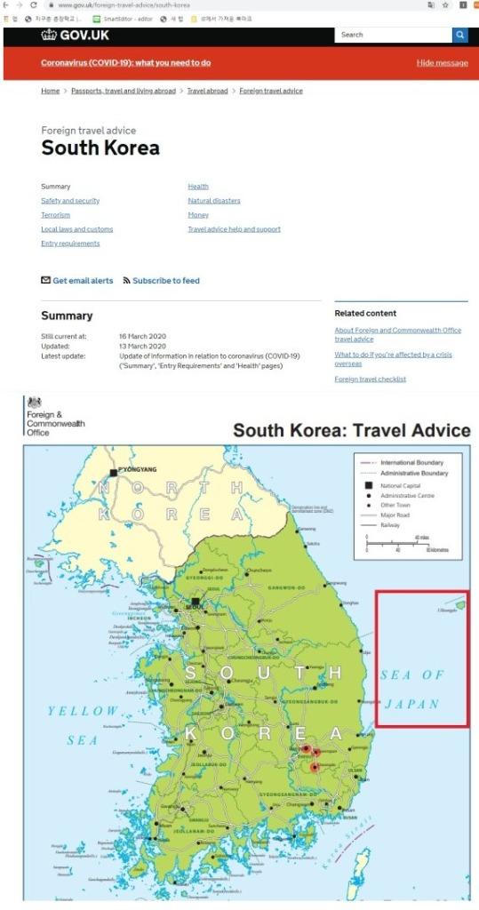 영국정부-한국지도시정전.jpg