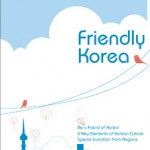 friendlykoreabook