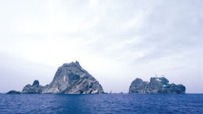 Facts about Dokdo