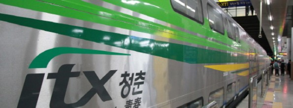 ITX Train connects Seoul and Chuncheon