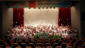 Sixth Global Korea Travel&Culture Honorary Ambassador Ceremony