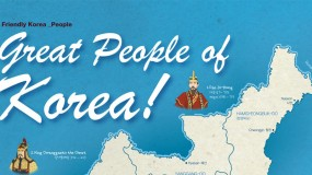 Great People of Korea (1)